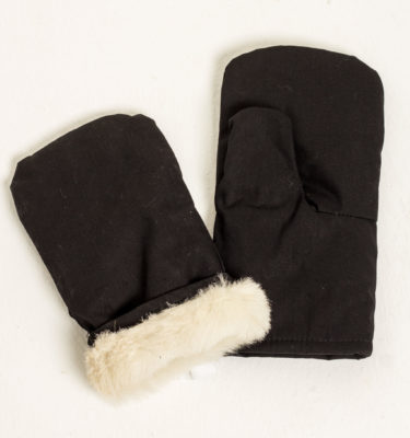 Рабочие меховые рукавицы